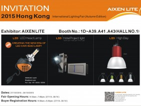 HK международного освещения ярмарка